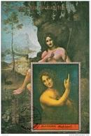 Bf. Manama 1972 Giovanni Battista Quadro Dipinto Leonardo Da Vinci John Baptist - Religione