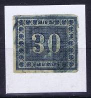 PREUSSEN  Mi Nr 21 Obl./Gestempelt/used 1866 - Prusse