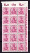 Deutsches Reich 1922/23 Germania 75 Pfennig, Block Mit 15/Rand - Deutschland