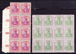 Deutsches Reich 1920 Germania 1 Mark & 1 ¼ Mark, Blöcke - Deutschland