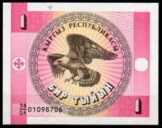 Kirghizistan-001 (Immagine Campione) - Disponibili 63 Lotti - Kirghizistan