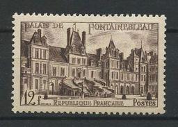 FRANCE N° 878 ** Neuf MNH Superbe Cote 1,30 € Château De Fontainebleau La Cour Des Adieux - France