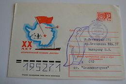 Russia Antarctic Bellinghausen 22/2/1978 Penguin XX Anniversary Vostok Station - Unclassified