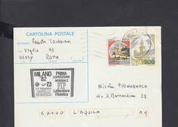 ITALIA 1982- Esposizione Mondiale Filateliva - Esposizioni Universali