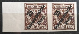 05 Germany WWII Scarce Ostafrika Imperf Pair Reproduction Of A Scarce Stamp - Colony: German East Africa