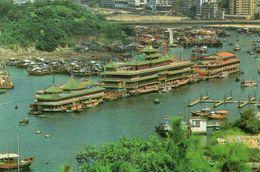 HONG KONG - The Floating Restaurant Of Aberdeen - Chine (Hong Kong)