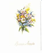 BONNE ANNEE, Bouquet Champêtre, Ed. Jacques Petit 1970 - Nouvel An