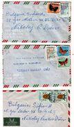 Lot 3 Envelope / Cover   Mozambique  - Butterflies (ESPERANTO) Traveled To Bulgaria (1960-1962 ) - Mozambique