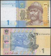 Ukraine DEALER LOT ( 10 Pcs ) P 116A A - 1 Hryvnia 2006 - UNC - Ukraine