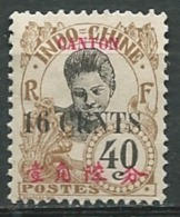 Canton  -   Yvert N° 77 (*)   - Cw28337 - Unused Stamps