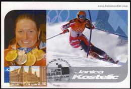 Croatia Zagreb 2005 / Women FIS World Cup Slalom / Golden Bear / Alpine Skiing / Janica Kostelic - Ski
