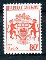 Gabon, 1977, Definitives, Heraldry, MNH, Michel 638 - Gabon (1960-...)