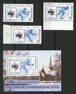 MOLDOVA TIRASPOL - 1994 LILLEHAMMER OLYMPIC GAMES  O456 - Winter 1994: Lillehammer