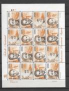 2003 MNH Indonesia Sheet,  Postfris** - Indonesia