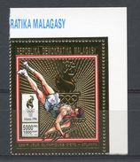 MALAGASY - 1996 ATLANTA OLYMPIC GAMES  O356 - Zomer 1996: Atlanta