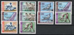 AJMAN - PAN-ARAB GAMES  SP30 - Stamps