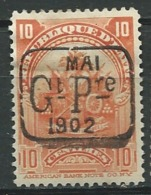 Haiti   -  Yvert N° 72   (*)  - Ai 24329 - Haiti