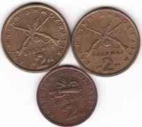 Greece, 3 X 2 Drachmes 1978, 1984, 1990 - Greece