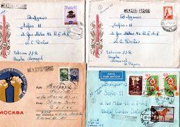 Lot  4 Envelope / Cover Par Avion USSR / Russia  Traveled To Bulgaria (1960- 1 ) - 1923-1991 URSS