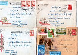 Lot  4 Envelope / Cover Par Avion USSR / Russia  Traveled To Bulgaria (1960- 2 ) - 1923-1991 URSS