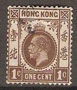KONG-KONG    .  1912 .  Y&T N° 99 Oblitéré - Hong Kong (...-1997)
