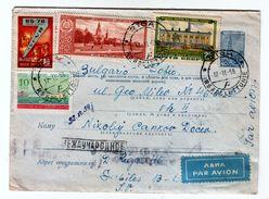 Envelope / Cover Par Avion USSR / Russia  Traveled To Bulgaria (1959 ) - 1923-1991 URSS