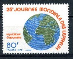 Gabon, 1978, World Leprosy Day, WHO, United Nations, MNH, Michel 650 - Gabon
