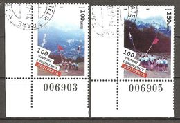Albania Albanien Albanie Shqiperia 2007 Europa Cept Michel 3145-46 Cancelled Used Obliteré Gestempelt - Europa-CEPT