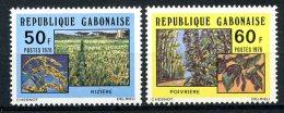 Gabon, 1976, Agriculture, Rice, Pepper, MNH, Michel 609-610 - Gabon (1960-...)