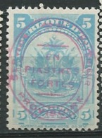 Haiti   -   Yvert N° 105  (*) -  Ai24415 - Haití