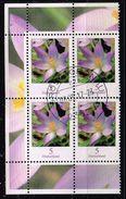Bund Blumen, Michel# 2480 + 3043 O Im Viererblock Mit Bogenrand - BRD