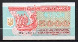 529-Ukraine Billet De 5000 Karbovantsiv 1995 ME947 Neuf - Oekraïne