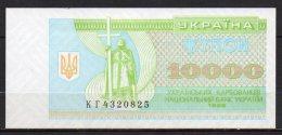 529-Ukraine Billet De 10 000 Karbovantsiv 1996 KT432 Neuf - Ukraine