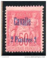 CAVALLE : TP N° 7 * - Cavalle (1893-1911)