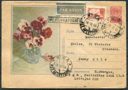 1956 USSR Latvia Uprated Flowers Stationery Cover, Airmail Riga - Manchester GB - 1923-1991 USSR