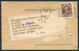 1928 USSR Moscow Advertising Postcard - Brieven En Documenten