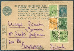 1936 USSR Uprated Stationery Postcard Moscow - Reykjavik, Iceland - 1923-1991 USSR