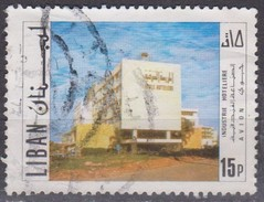 Libano, 1971 - 15p Hotel Management School - Nr.C628 Usato° - Libano