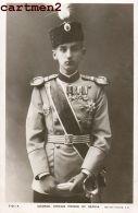 KING GEROGE CROWN ROI DE SERBIE KÖNIG VON SERBIEN SERBIA ROI - Serbia