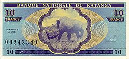Katanga 10 Francs 2013 émission Privée UNC - Zonder Classificatie