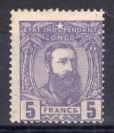 CONGO BELGE - LEOPOLD II - N° 11 *   - 5 Francs Violet - - Belgisch-Kongo