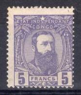 CONGO BELGE - LEOPOLD II - N° 11 *   - 5 Francs Violet - - 1884-1894 Précurseurs & Leopold II
