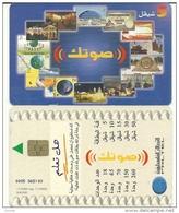 Palestine-(pal-15b)-palestinia Cards)-(5)-11/2002-exp-11/2003-used Card+1 Card Prepiad Free - Palestina