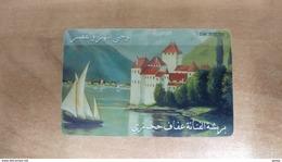 Jordan-(a144)-Country Side Painting-(2)-used Card+1 Card Prepiad Free - Jordan