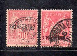 T596 - FRANCIA LEVANTE 1886 , Yvert  N. 5  Usati . Due Nuance Diverse E Con Perfin Perfins - Oblitérés