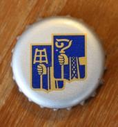 Bière Beer Bier Cerveza Cerveja Birra Witte Blanche HOEGAARDEN - Bière