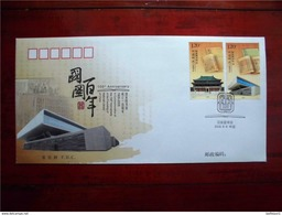 China 2009-19 National Library Of China Stamp FDC - 1949 - ... People's Republic