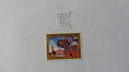 Afrique :Bénin :Poste Aérienne N°355 Neuf - Bénin – Dahomey (1960-...)