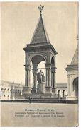 RUSSIE - MOSCOU - Monument De L'Empereur Alexandre II Au Kremlin - Russie