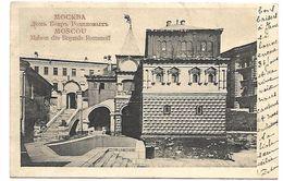 RUSSIE - MOSCOU - Maison Des Boyards Romanoff - Russie